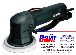 Купить Шлифовальная вращательно-орбитальная машинка BR 61 AE с пылеотводом RUPES - Vait.ua