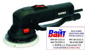 Купить Эксцентриковая электрическая шлифовальная машинка Rupes BR 65AE c пылеотводом - Vait.ua