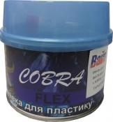 Шпатлевка по пластику Cobra Flex Putty,0,5кг