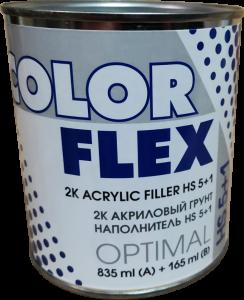Купить 2К Акриловый грунт-наполнитель 5:1 COLOR FLEX (0,835л) + отвердитель (0,165л), серый - Vait.ua