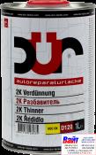 D120, DUR 2К Verdünnung , Разбавитель для акриловых материалов, 1,0л