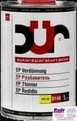 D140, DUR ЕР Verdünnung, Разбавитель для эпоксидных материалов, 1,0л