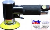 Пневматическая угловая шлифовальная машинка DDCars, D75мм