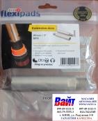 Flexipads Удлинитель для ротационной полировальной машины М-14 (Steel Extension Spot Arm) 80мм