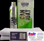 Нанокерамика GYEON CanCoat, керамическое покрытие (200мл)