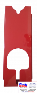 Купить Держатель для полировальных машин, металлический, настенный, красный, 59х25х10 см - Vait.ua
