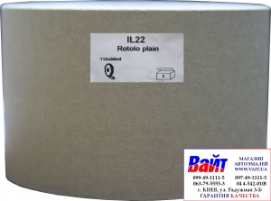 Купить PowerTOP Абразивный бумага IL22 на бумажной основе, рулон 115мм х 50м, P120 - Vait.ua