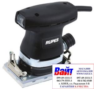 Купить Шлифовальная машинка Rupes LE 21AC - Vait.ua
