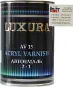 """MB 147  Акриловая 2К автоэмаль Luxura """"Arktiklweiss"""" в комплекте с отвердителем"""