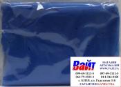 Marflo Глина Fine (мелкозернистая) синяя, 95 гр.
