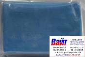 Marflo Глина Heavy (крупнозернистая) синяя, 95 гр.