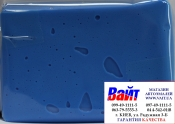 Marflo Глина Medium (среднезернистая) синяя, 95 гр.