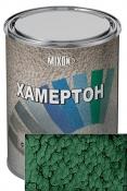 Эмаль с молотковым эффектом MIXON ХАМЕРТОН - 320 (17кг)