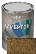 Эмаль с молотковым эффектом MIXON ХАМЕРТОН - 402 (17кг)