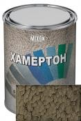 Эмаль с молотковым эффектом MIXON ХАМЕРТОН - 430 (17кг)