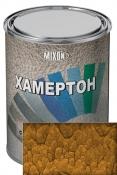 Эмаль с молотковым эффектом MIXON ХАМЕРТОН - 440 (2,5л)