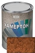 Эмаль с молотковым эффектом MIXON ХАМЕРТОН - 450 (0,75л)