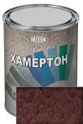 Эмаль с молотковым эффектом MIXON ХАМЕРТОН - 501 (0,75л)