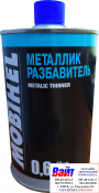 """Растворитель для базовых эмалей (""""металликов"""") Mobihel, 0,6л"""