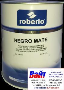 Купить Черная матовая краска Roberlo Negromate - Vait.ua