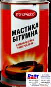 """Мастика битумная антикоррозионная """"Покраско"""", 5л"""