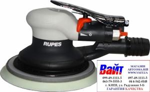 Купить Пневматическая вращательно-орбитальная шлифовальная машинка Rupes RH 156A Scorpio, D150, 6мм - Vait.ua