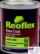 RX B-01 Base Coat, 690, Reoflex, Эмаль базовая (1,0л), Снежная королева