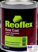 RX B-01 Base Coat, White, Reoflex, Эмаль базовая (1,0л), белый