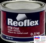 RX E-01 DTM Сoat, Reoflex, Однокомпонентная акриловая грунт-эмаль (0,5кг), черный матовый