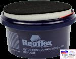 RX N-03 Dry Coat, Reoflex, Сухое проявочное покрытие (50гр), оранжевое