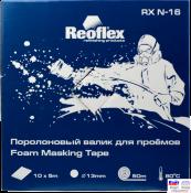 RX N-16 Foam masking tape, Reoflex, Поролоновый валик для проемов, 5м, упаковка 10шт х 5м, (D 13мм)
