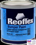 RX P-07 Structure Coat , Reoflex, Структурное покрытие (0,75л), черное