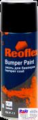 RX P-11 Bumper Paint Spray, Reoflex, Однокомпонентная эмаль для бамперов аэрозоль (400 мл), черная