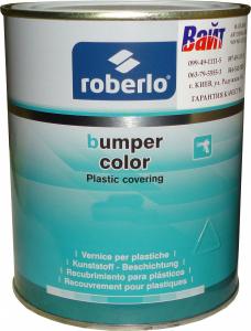 Купить Бамперная краска Bumper color BC-10 Roberlo черная - Vait.ua