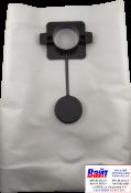 Пылевой мешок для S130L-PL, S145-PL, флисовый