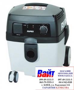 Купить Пылесос Rupes S 130 L с автоматическим электрическим включением - Vait.ua