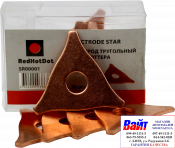 Треугольники сварочные омеднённые для споттера