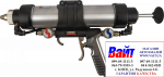 ST-66409 Универсальный пистолет SUMAKE для картриджей и мягких туб, 310 мл, пневматический