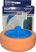 Круг полировальный Solid Mop Up М14, 150 х 50мм, средней твердости, оранжевый