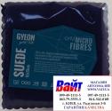 Suede MF aplicator 10x10 апликаторы (10шт упаковка)