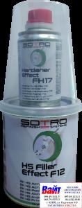 Купить 2К Акриловый грунт наполнитель SOTRO 2К HS Acrylfiller 5:1Effect F12 (800 мл) + отвердитель (160 мл), серый - Vait.ua