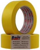 Лента малярная SOTRO GOLD 120`C - лимонная 45м х 36мм