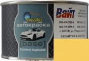 """100 Базовая подложка """"металлик"""" Unicolor """"Горчичный"""", 0,35л"""