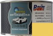"""102 Базовая подложка """"металлик"""" Unicolor """"Темно желтый"""", 0,35л"""