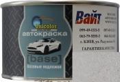 """1101 Базовая подложка """"металлик"""" Unicolor """"Серебро"""", 0,35л"""