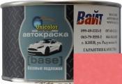 """300 Базовая подложка """"металлик"""" Unicolor """"Красный"""", 0,35л"""