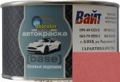 """302 Базовая подложка """"металлик"""" Unicolor """"Темно коричневый"""", 0,35л"""