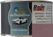"""305 Базовая подложка """"металлик"""" Unicolor """"Темно коричневый"""", 0,35л"""