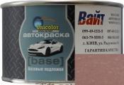 """306 Базовая подложка """"металлик"""" Unicolor """"Коричневый"""", 0,35л"""