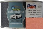 """307 Базовая подложка """"металлик"""" Unicolor """"Светло коричневый"""", 0,35л"""